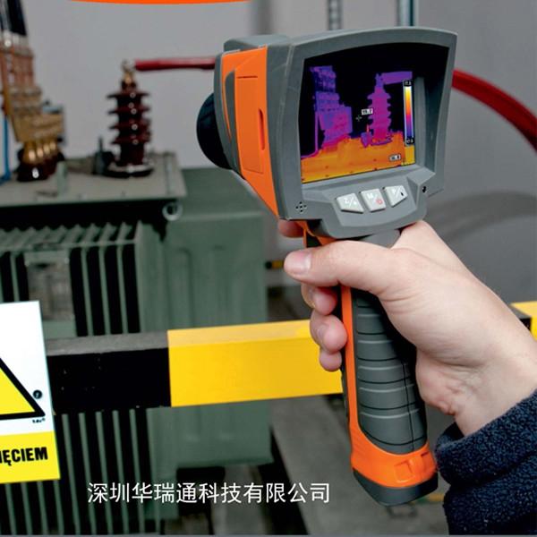 HRC-KT160 手持红外热像仪
